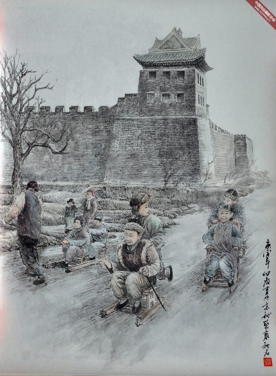 [转载]王永潮老北京风情画